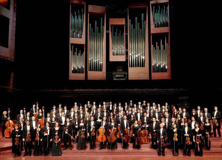 Люксембургские филармоники в Москве