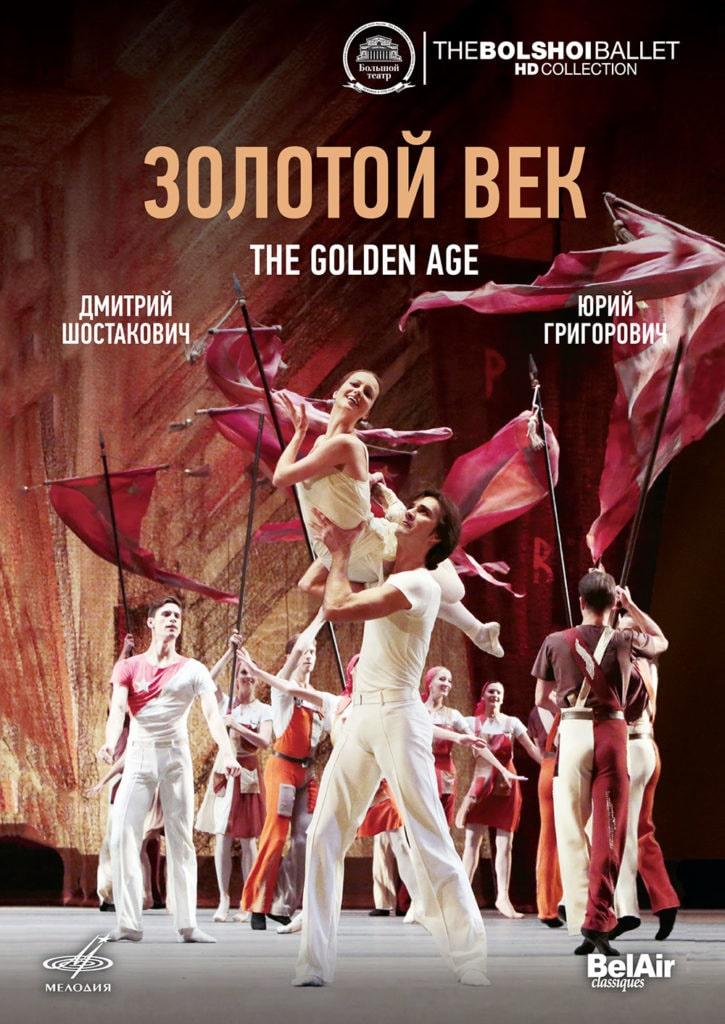 «Золотой век», балет