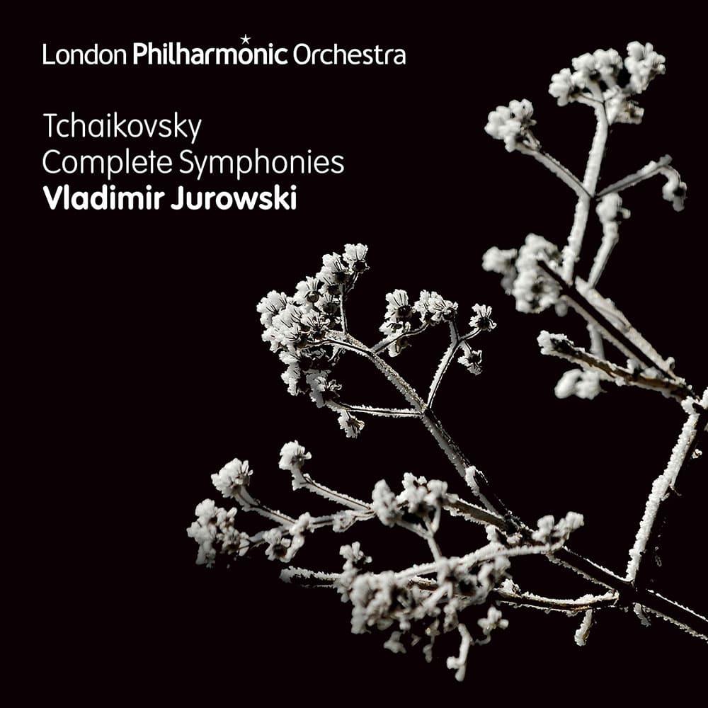 Лондонский филармонический оркестр и Владимир Юровский. <br>Все симфонии П.И.Чайковского. <br>LPO