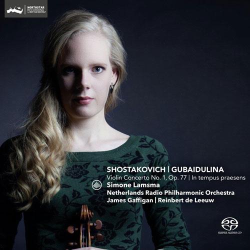 Дмитрий Шостакович, София Губайдулина | Скрипичные концерты | Challenge