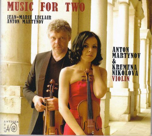 Музыка для двоих