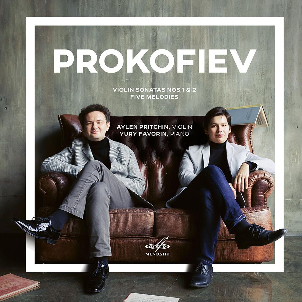 Айлен Притчин и Юрий Фаворин. <br>Прокофьев пять мелодий, скрипичные сонаты 1&#038;2. <br>Мелодия