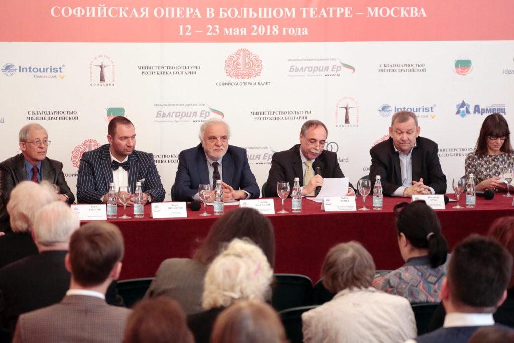 В Москву на гастроли приехал Софийский театр оперы и балета