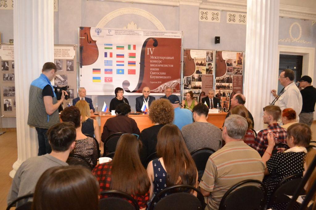 В Саратовской филармонии начались прослушивания IV международного конкурса виолончелистов имени С.Н. Кнушевицкого