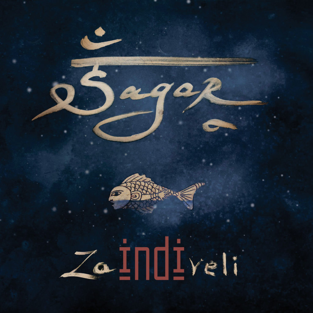Zaindiveli <br>Sagar <br>Sketis Music, 2017<br>CD