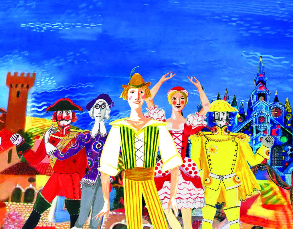 27 июня труппа «Кремлевский балет» представляет премьеру балета Карена Хачатуряна «Чиполлино» в хореографии Генриха Майорова