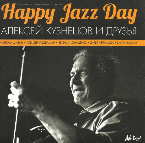 Alexey Kuznetsov Live At Alexey Kozlov Club / Happy Jazz Day ArtBeat Music CD