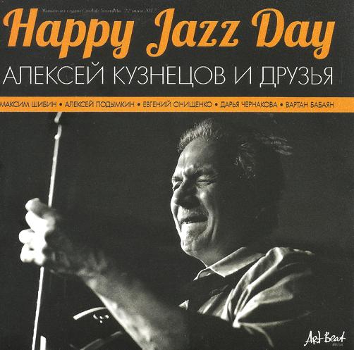 Alexey Kuznetsov Live At Alexey Kozlov Club / Happy Jazz Day ArtBeat Music CD