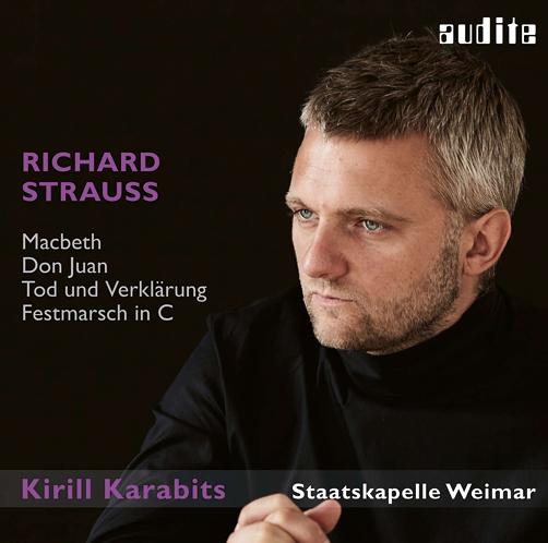 Рихард Штраус <br>Ранние симфонические поэмы  <br>Audite