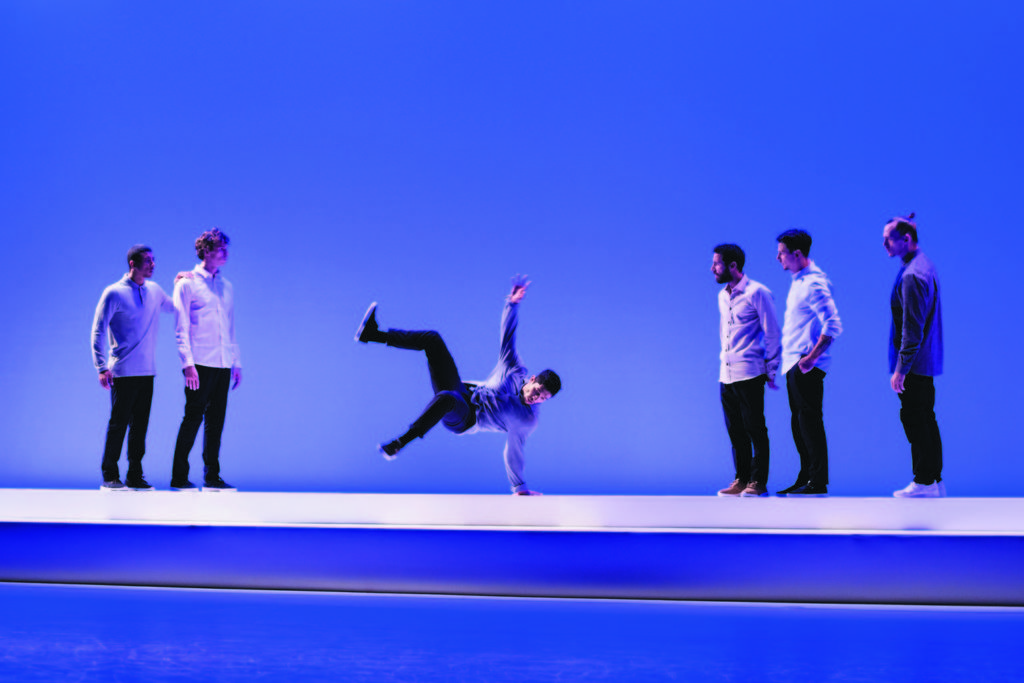 Лион в восемнадцатый раз приглашает на Biennale de la danse