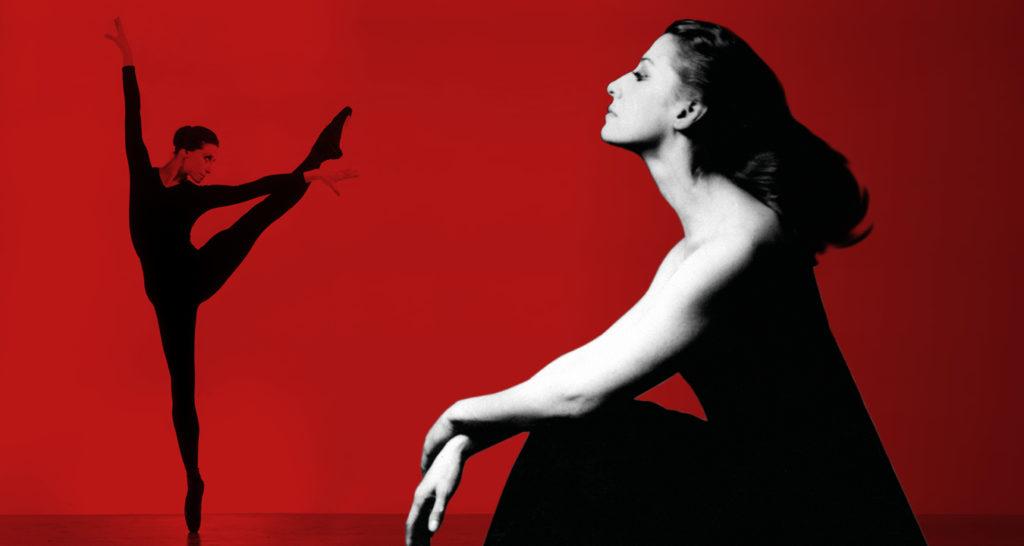 Гала-концерт звезд мирового балета «Майя Плисецкая. Посвящение» —  на сцене Государственного Кремлевского Дворца