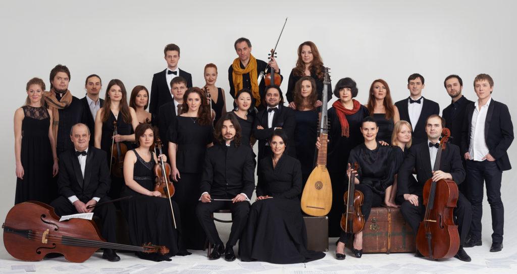 Как ансамбль Questa Musica десятилетие отмечал