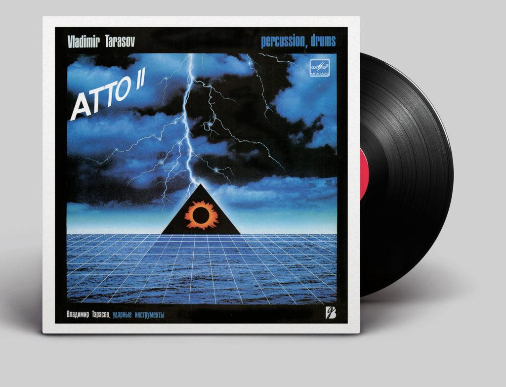 Владимир Тарасов <br>«АTTO II» <br>(1986)
