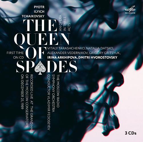 П.И.Чайковский <br>«Пиковая дама» <br>Мелодия <br>3 CD