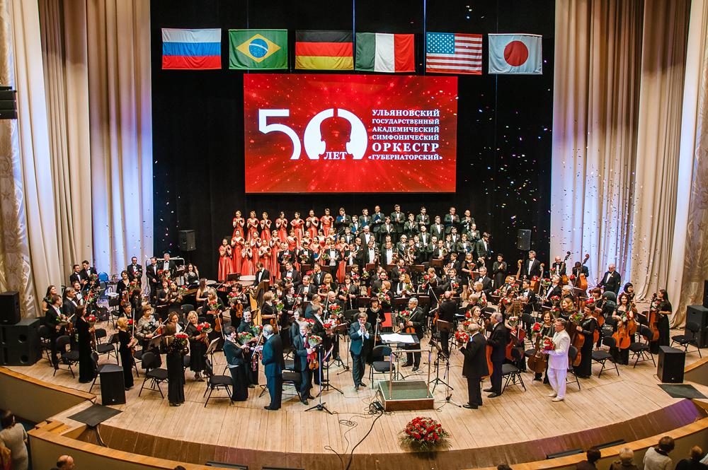 В Ульяновске стартует 57-й Международный музыкальный фестиваль «Мир, Эпоха, Имена…»