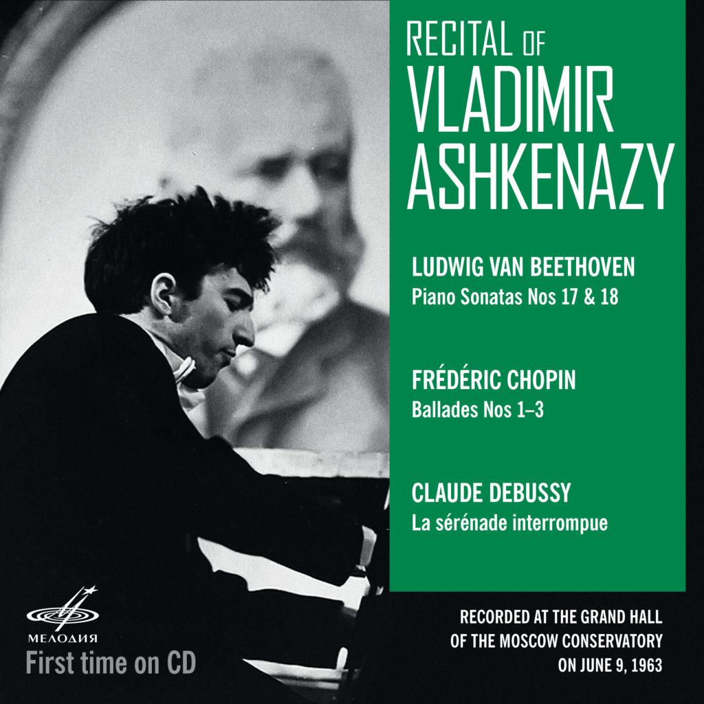 «Мелодия» выпустила архивный концерт Владимира Ашкенази