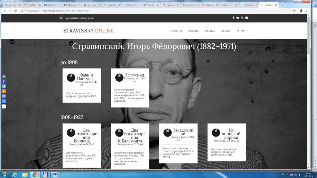 Оперные либретто ХХ века станут доступны в русских переводах