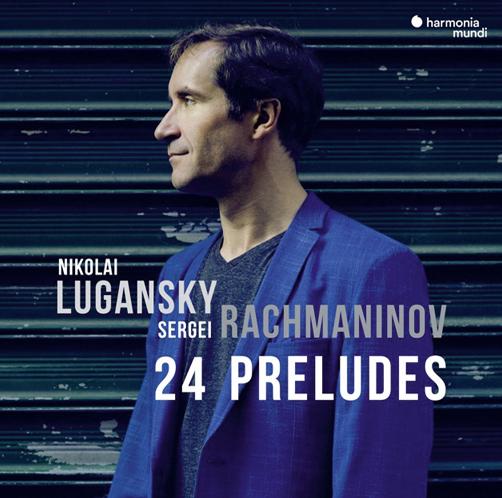 Nikolai Lugansky <br>Sergei Rachmaninov. 24Preludes <br>Claude Debussy. Suite bergamasque. <br>Works for solo piano <br>Harmonia mundi <br>CD
