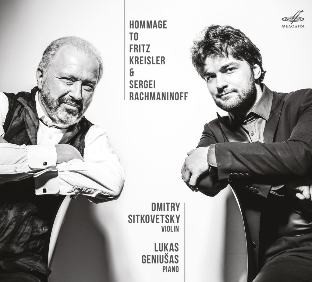 Лукас Генюшас иДмитрий Ситковецкий записали диск с музыкой Крейслера и Рахманинова