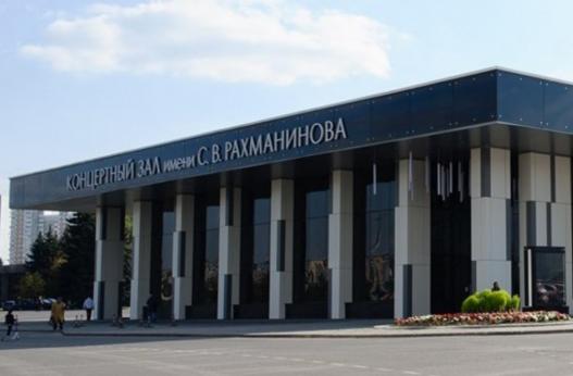 Московская филармония проводит II Всероссийский конкурс артистов симфонического оркестра