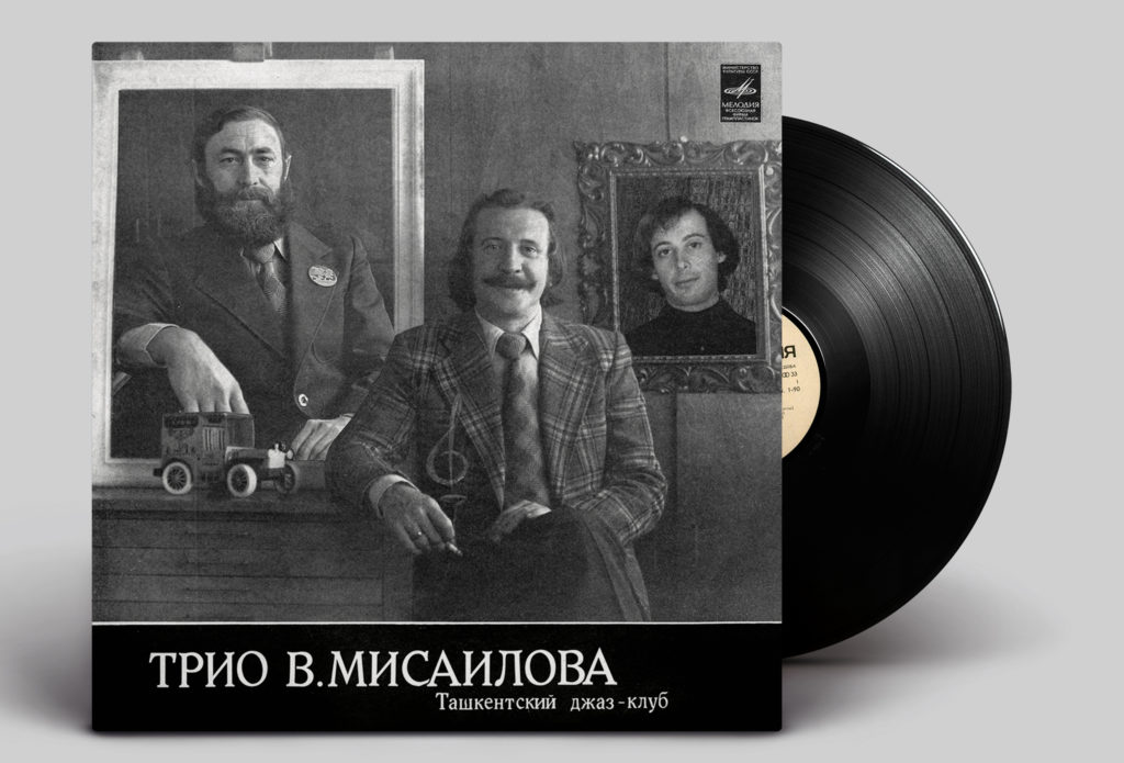 Трио Виктора Мисаилова <br>Ташкентский джаз-клуб
