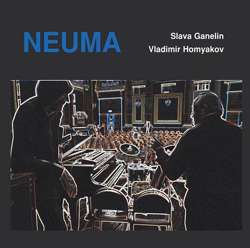 Slava Ganelin / Vladimir Homyakov <br>Neuma <br>Leo Records <br>CD