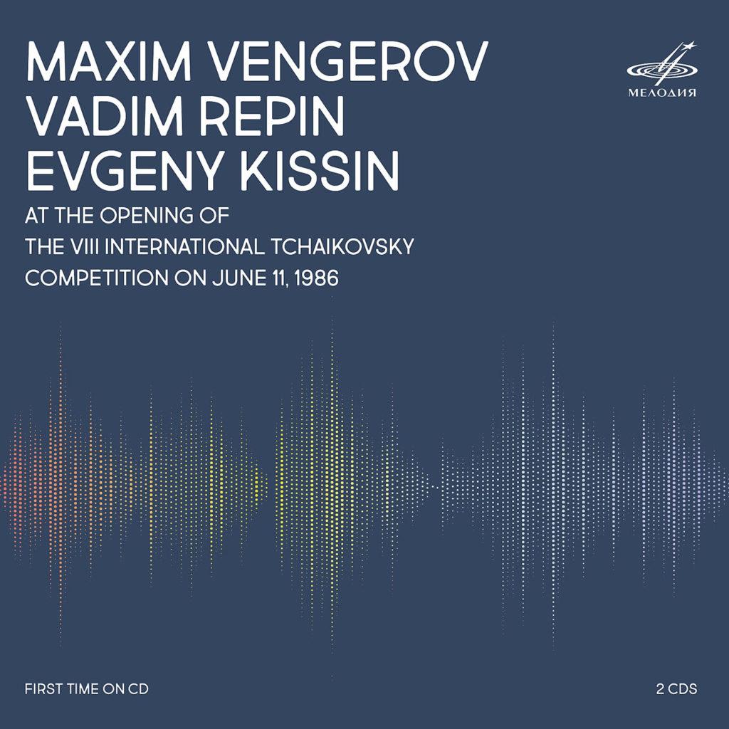 «Мелодия» выпустила запись концерта с открытия конкурса Чайковского 1986 года