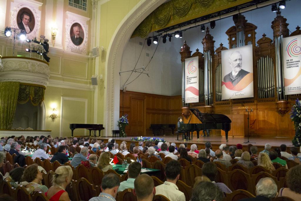 В Большом зале консерватории объявили итоги прослушивания II тура