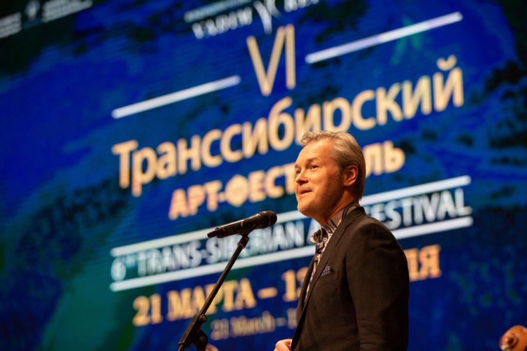Транссибирский-2019: Новосибирск, Самара, Москва