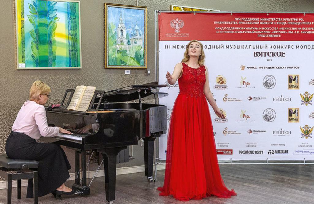Музыкальная дюжина Вятского