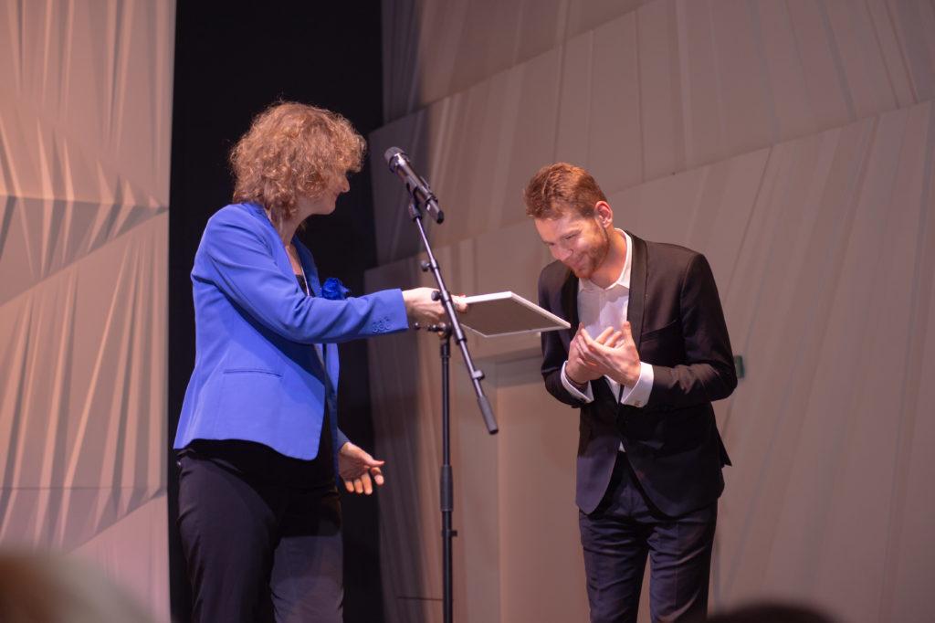 Участник Конкурса Чайковского Андрей Гугнин получил спецприз