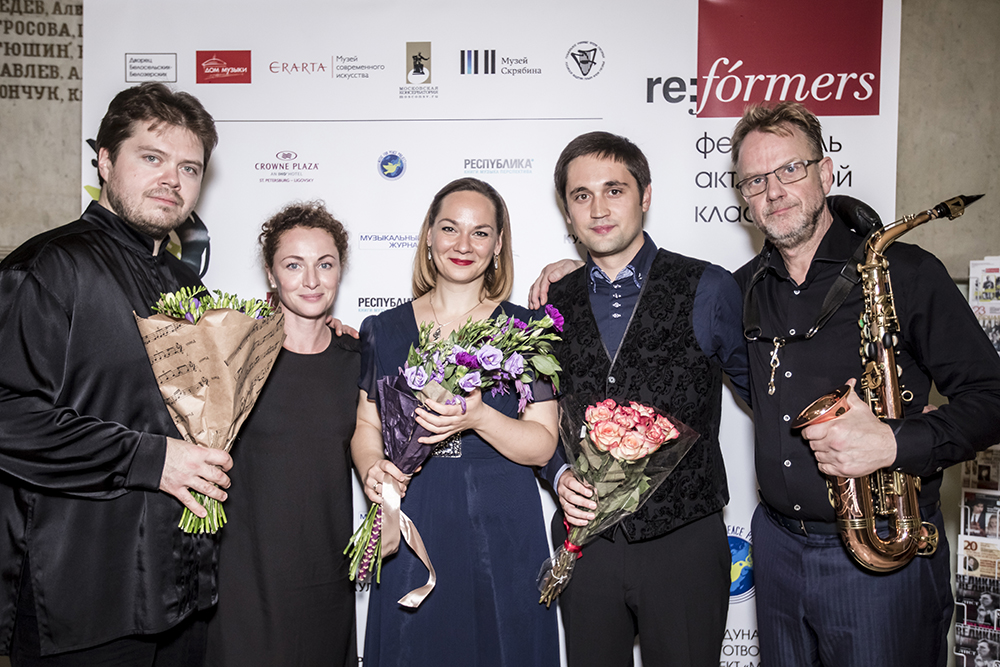 Фестиваль актуальной классики «Re:Formers» представит сразу несколько мировых премьер