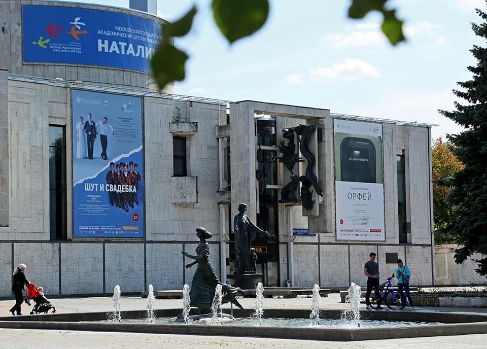 22 августа в Московском государственном академическом детском музыкальном театре имени Наталии Сац состоится сбор труппы