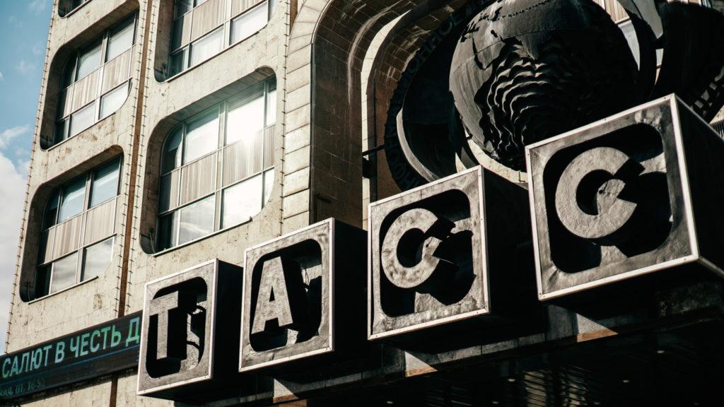 Агентство ТАСС и фирма «Мелодия» объединятся в подкастах