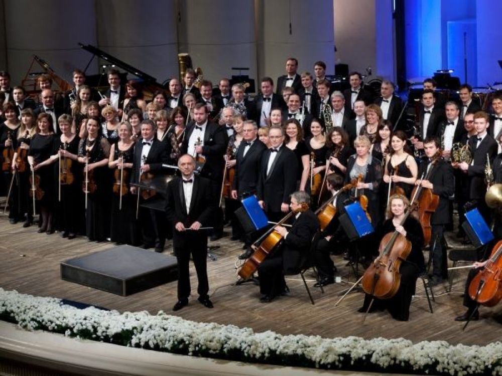 Оркестр кинематографии выступит в день рождения Сергея Скрипки
