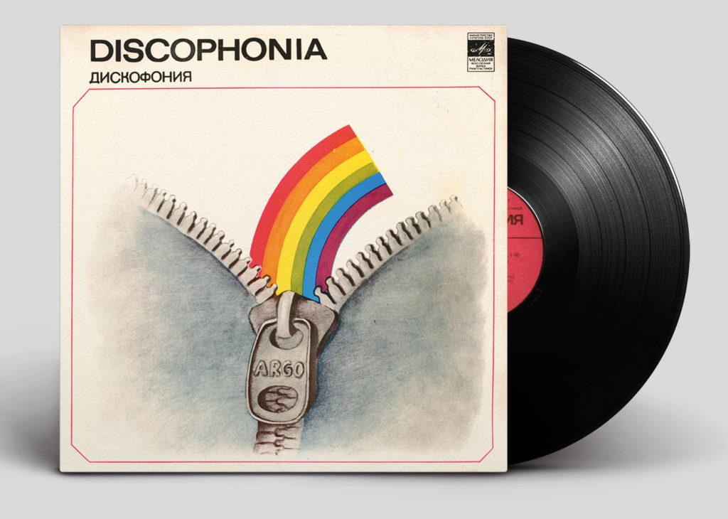 Argo «Discophonia» (1980)