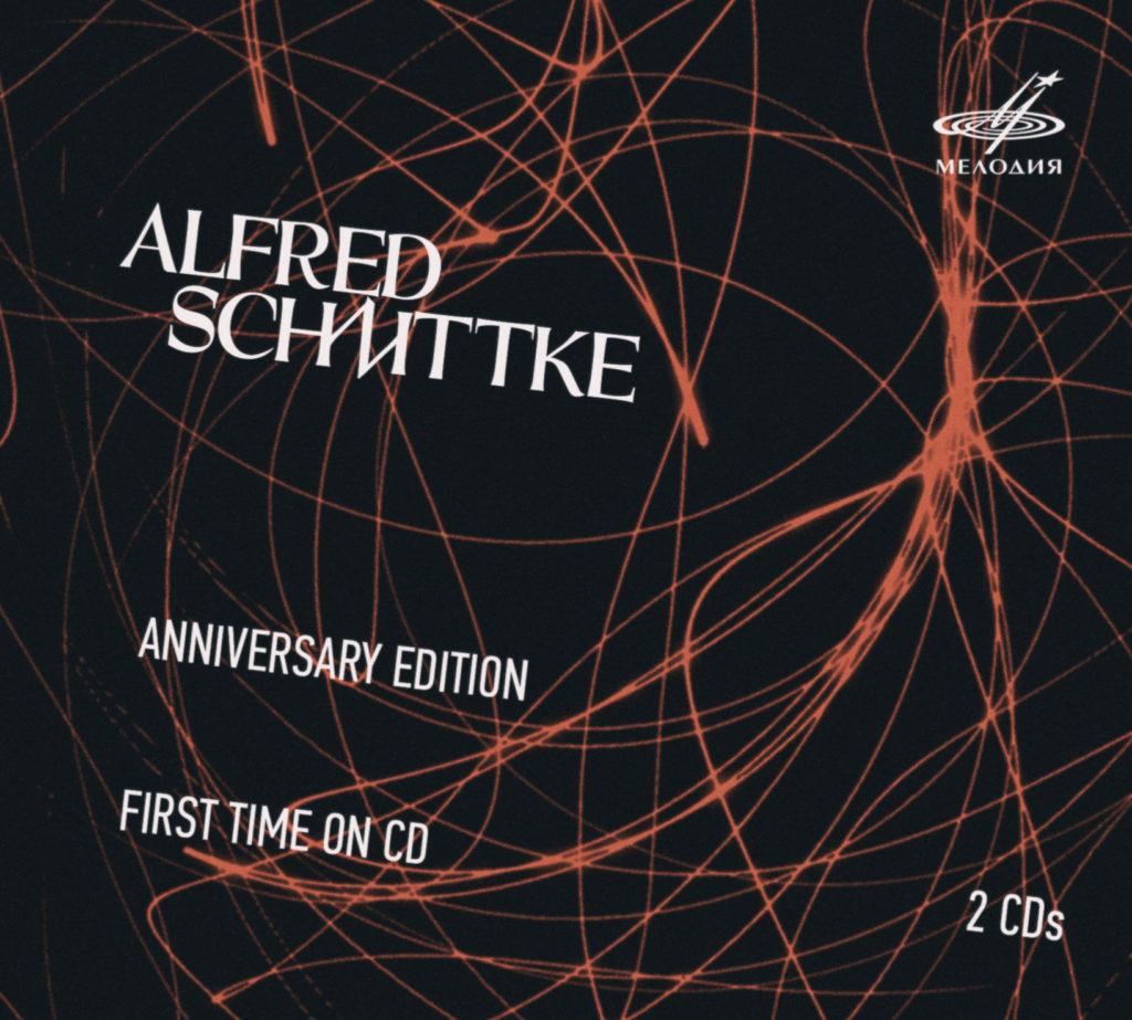 Ранее не изданная на CD музыка Шнитке вошла в новый альбом «Фирмы Мелодия»