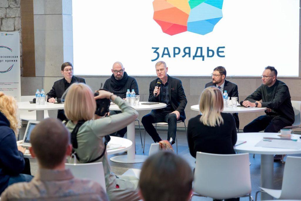 Москва вручит 33 млн рублей деятелям современного искусства
