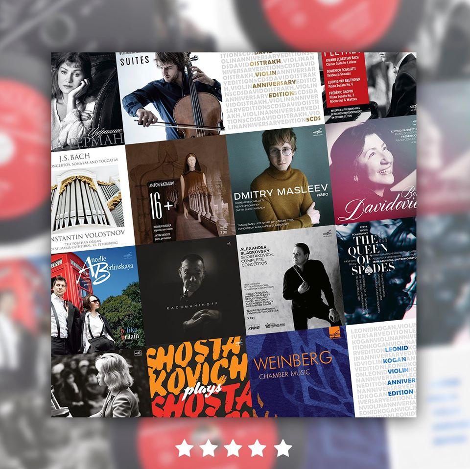 «Мелодия» назвала свои самые востребованные альбомы в России и в мире
