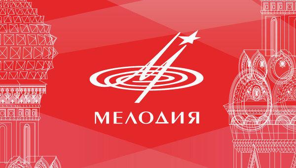 Золотая коллекция «Фирмы Мелодия» теперь доступна на портале «Ноосфера»