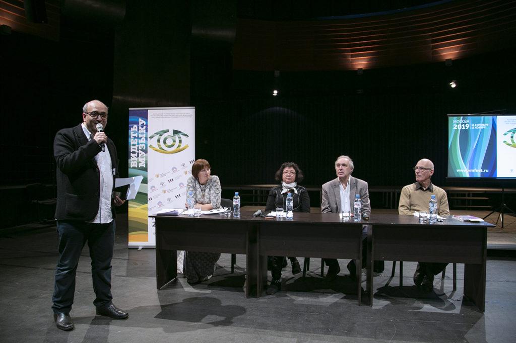 Энциклопедия русского современного театра