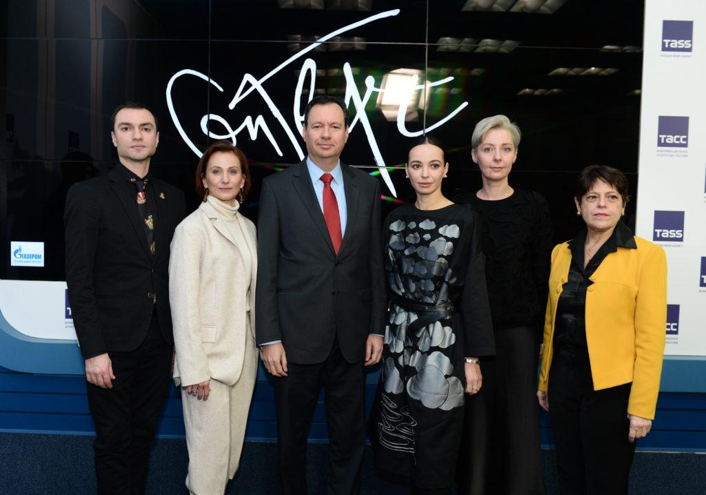 Фестиваль Context. Diana Vishnevа объявил программу 2020 года