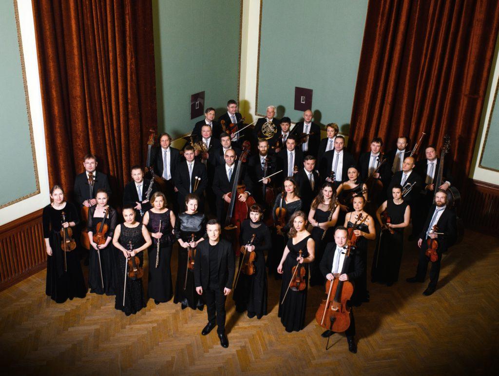 Первый концерт Камерного оркестра Пермской оперы посвятят музыке XX века