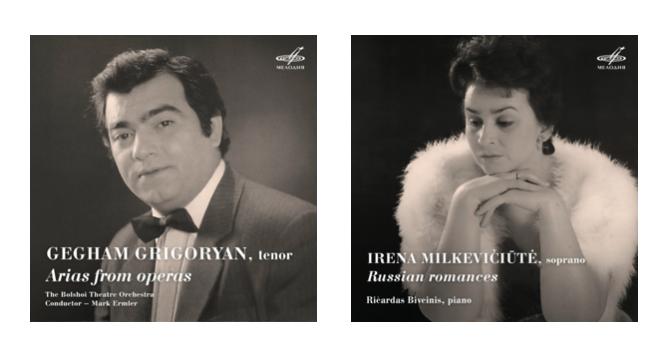 «Мелодия» выпустила в цифре архивные записи Ирены Милькявичюте и Гегама Григоряна