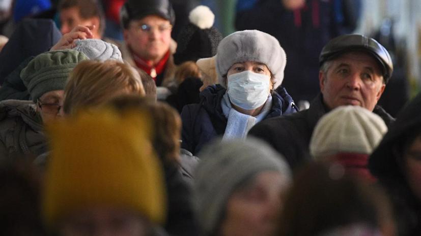 В Москве отменены массовые мероприятия