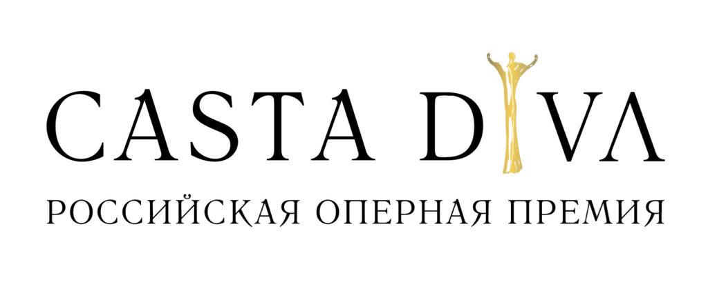 «Салтан» Чернякова назван «Европейским событием года»