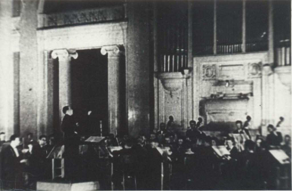 Петербургская филармония опубликовала уникальные исторические документы