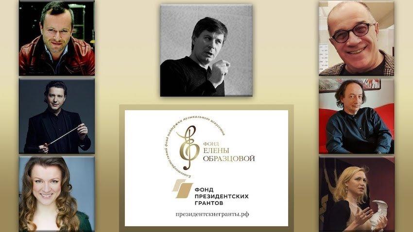 Школа вокального мастерства Елены Образцовой переходит в режим онлайн