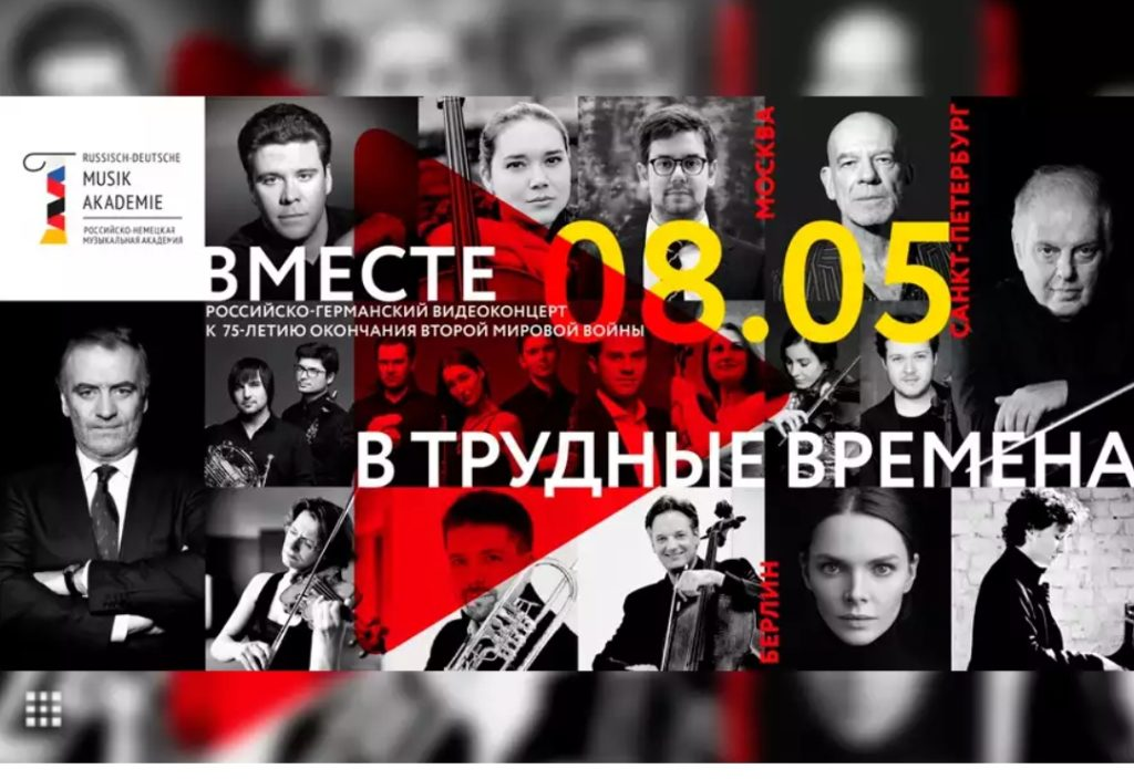 Мариинский театр посвящает юбилею Победы серию онлайн-показов и вирутальную выставку