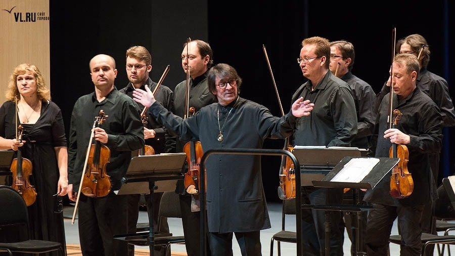 Русское концертное агентство и Юрий Башмет назвали победителей акции